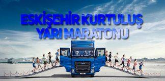 Ford Otosan Eskişehir Kurtuluş Yarı Maratonu 1 Eylül'de