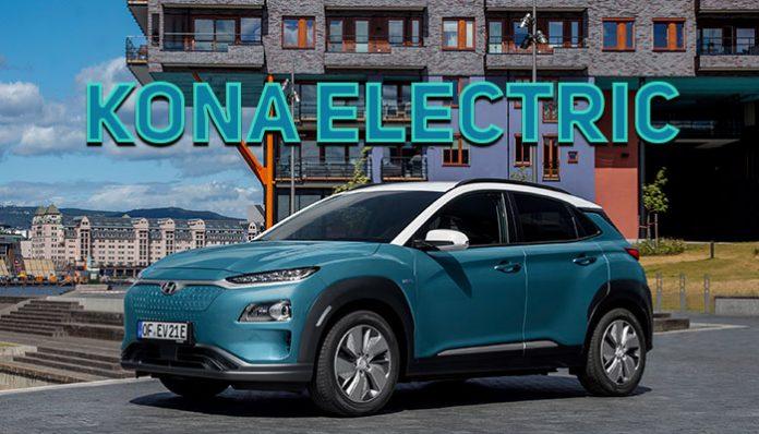 Hyundai, tamamen elektrikli B-SUV modeli KONA EV