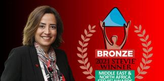 Petrol Ofisi online staj programı MENA Stevie Awards ödülü aldı