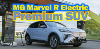 MG'nin Premium SUV'si Marvel R Electric 2022'de Türkiye'de!