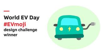 EVMoji tasarım yarışmasının kazananı Dünya Elektrikli Araç Günü'nde açıklandı